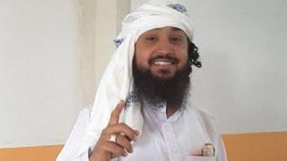 Man identified as Abu-Hurayrah al-Britani