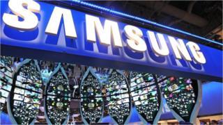 Faida ya kampuni ya Samsung yashuka