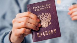Rusiya pasportu