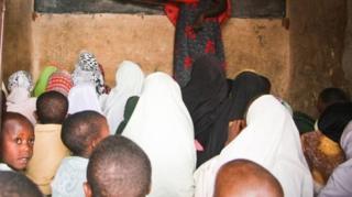 เด็กนักเรียนในไนจีเรีย