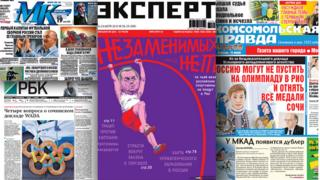 Combo picture of Russian newspaper front pages