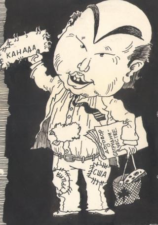 Суусарбек Исраиловдун карикатура сүрөттөрү