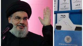 إسرائيليون عرب ينتخبون الأمين العام لحزب الله