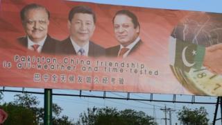 પાકિસ્તાન અને ચીનની મિત્રતા દર્શાવતું પોસ્ટર