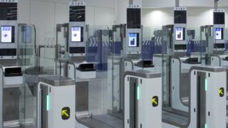 e-passport gates