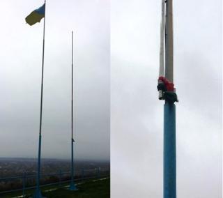 На сайті Геннадія Москаля також опубліковані фотографії двох флагштоків
