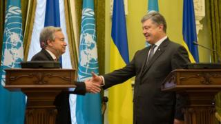 Антоніу Гутерріш та Петро Порошенко