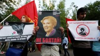 """протесты против """"пакета Яровой"""""""