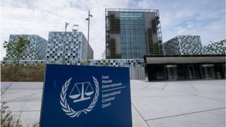 Bên ngoài Tòa án Hình sự Quốc tế