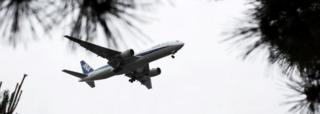 Plane lands at Haneda airport, Tokyo (file image)