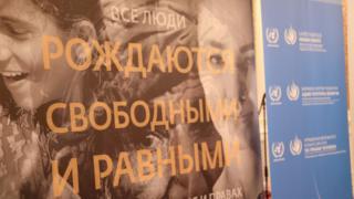10-декабрь - Адам укуктарынын бүткүл дүйнөлүк күнүнө карата иш-чаралар Бишкекте