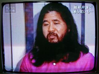 A TV grab shows Shoko Asahara, real name Chizuo Matsumoto on October 31, 2003 in Tokyo, Japan