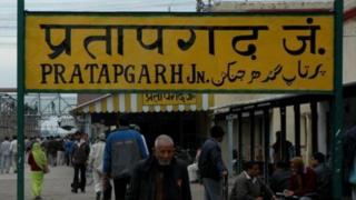 प्रतापगढ़: जहां राजघरानों के ही इर्द-गिर्द घूमती रही सियासत