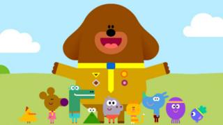 The cast of Hey Duggee