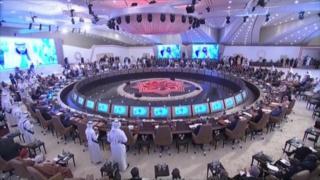 اجتماع التحالف الإسلامي ضد الإرهاب