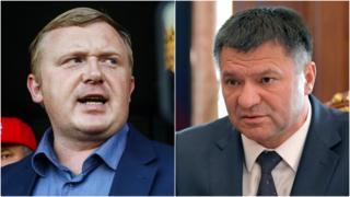Ищенко и Тарасенко