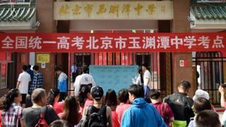 北京一處高考考場。