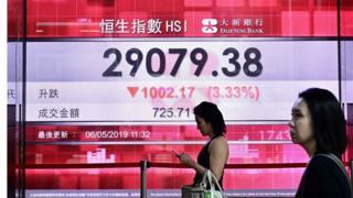 香港恆生指數5月6日早盤大跌逾3%。