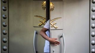 Konsulat Arab Saudi