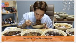 먹방 방송으로 화제가 된 '벤쯔'