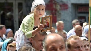Lễ tại Kiev