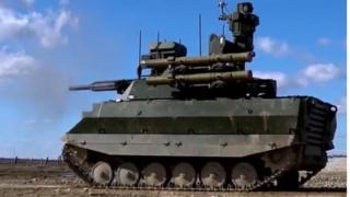 Uran-9 robotic tank