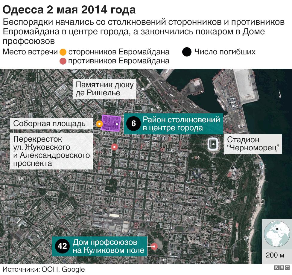 Карта событий 2 мая 2014 года в Одессе