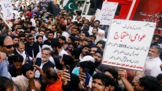 تاجر برادری پاکستان کا احتجاج