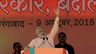Narendra Modi campaigning in Aurangabad, Bihar (9 October 2015)