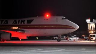 Charter plane arrived in Alaska