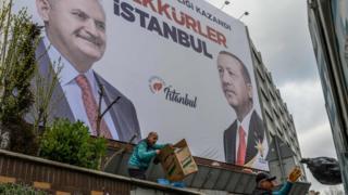 منشور دعائي في اسطنبول يحمل صورة أردوغان وبن علي يلدريم