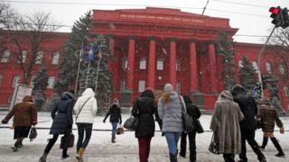 Університет ім. Т.Г. Шевченка