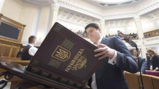Депутат парламента с Конституцией Украины
