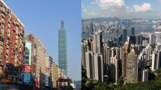 香港與台灣