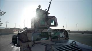 Афганский танк