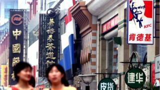 北京商业中心的肯德基餐厅招牌