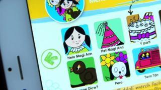 Magi Ann app