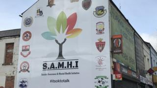 SAMHI mural in north Belfast