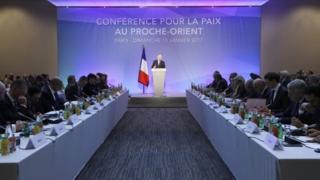 Конференция в Париже