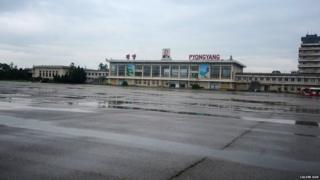 उत्तर कोरिया का हवाईअड्डा