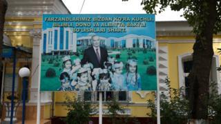 Плакат с Каримовым