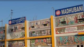 मधुबनी रेलवे स्टेशन