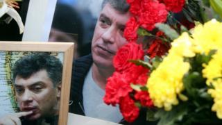 Мемориал Бориса Немцова