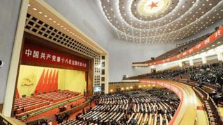 Preparaciones para la celebración del 19 congreso del Partido Comunista de China.