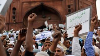 اسرائیل مخالف مظاہرہ