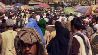 اقتصاد افغانستان