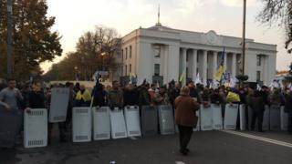 Активісти біля Ради