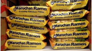 Stacked packages of dried ramen creamy chicken noodles in New Jersey