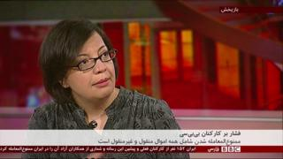 محدودیتهای تازه علیه کارکنان بیبیسی- مصاحبه با شادی صدر
