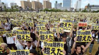 акция протеста на Окинаве